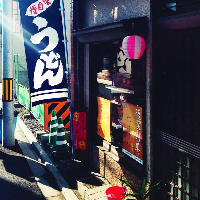udon-banner-japan